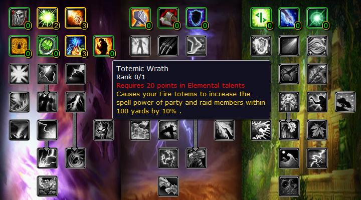 Earthquake Elemental Talent   Totemz